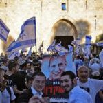 """Mii de israelieni de extremă-dreapta au mărșăluit în Ierusalimul de Est. """"Poporul Israelului trăiește"""""""